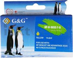 Huismerk HP 655 geel (Huismerk (compatible))